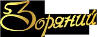 logo-gold2